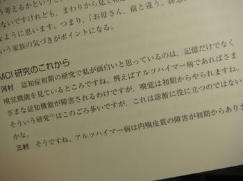 DSC08369S.jpg
